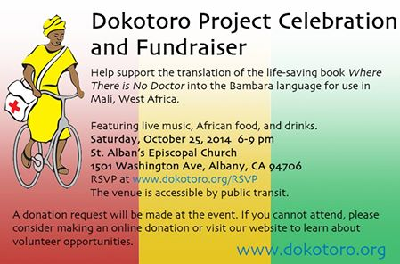 Dokotoro_Fundraiser